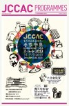 jccac june cover